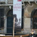biennale2013-104-150x150